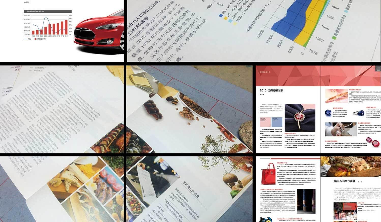 huaan-redesign 3