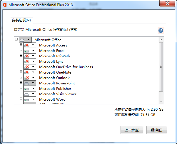 proplus.ww\office32ww.xml