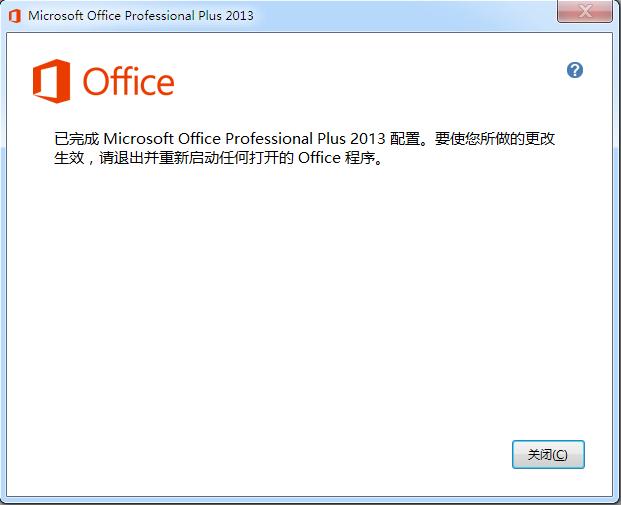 Proplus.ww \office32ww.xml