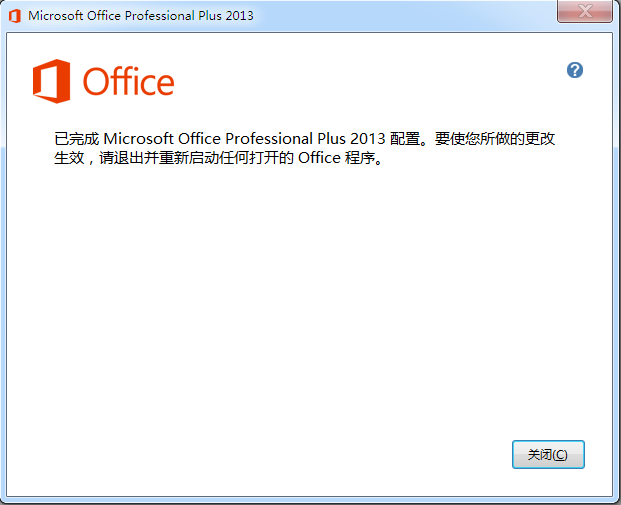 Proplus.ww \office32ww.xml