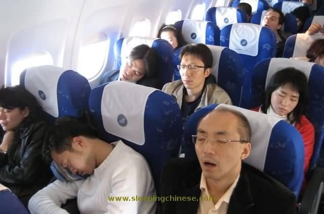 中国睡 group (6)zip
