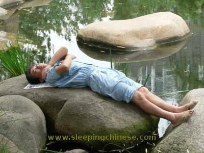 中国睡 hard (13)