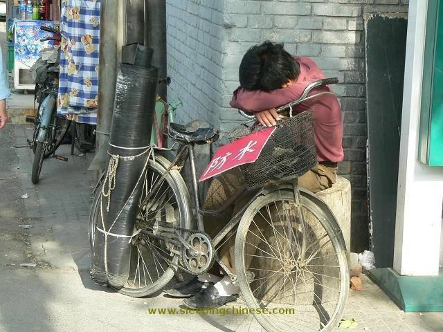 中国睡 hard (2)