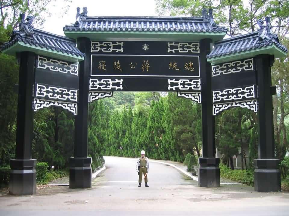 蒋公陵寝 后慈湖