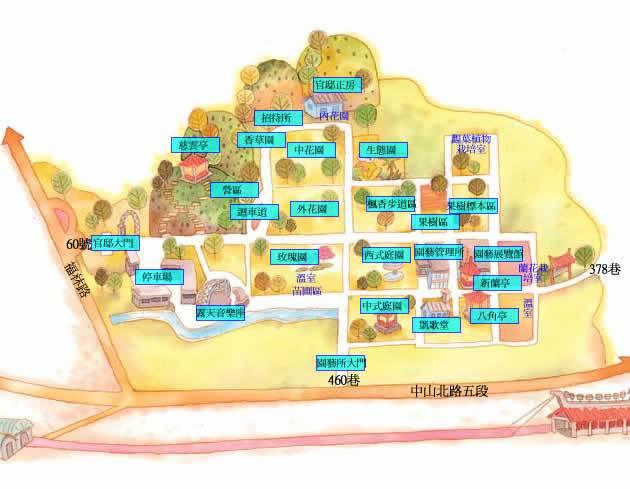 士林官邸 平面图