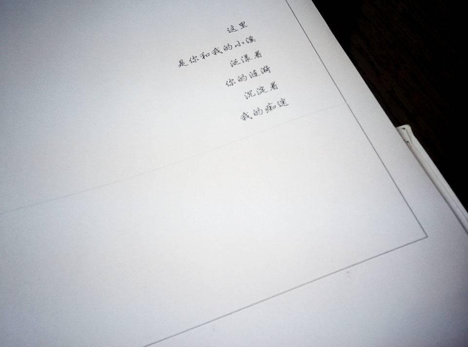 打印PDF时如何给文件外加黑框 5