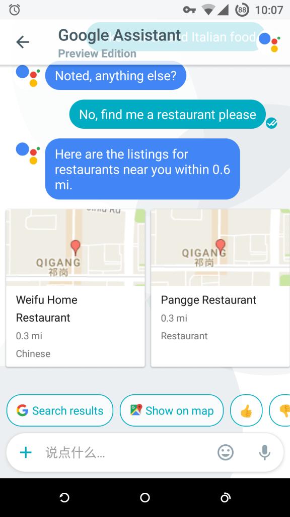 google assistant 搜索附近餐馆