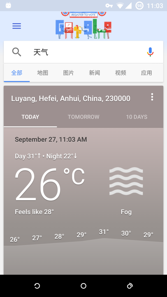 Google Now 搜索天气得到的结果