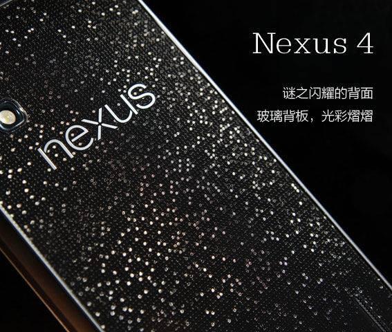 neuxs 4