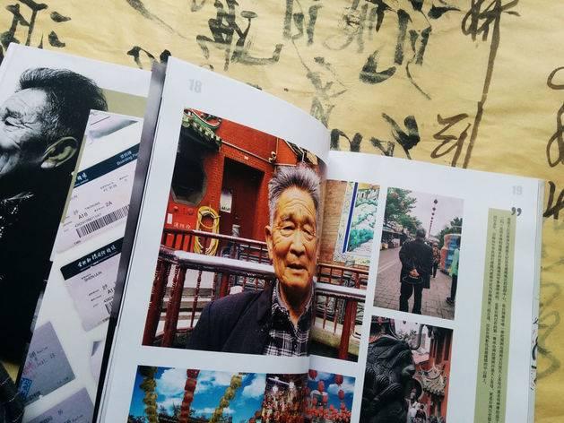 爷爷,在台湾-内文