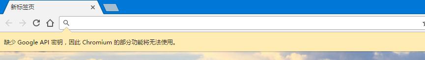 缺少 Google API 密钥