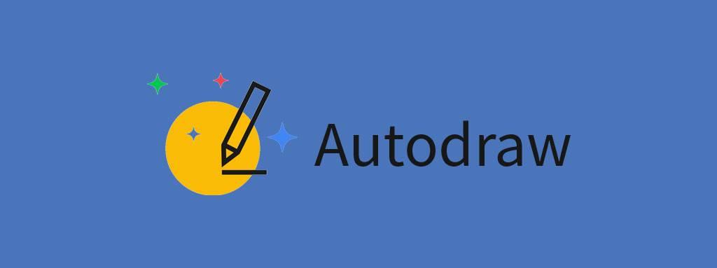 手残党的福音,谷歌推出绘图工具 AutoDraw
